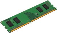 Оперативная память DDR4 Kingston KVR26N19S6/8 -