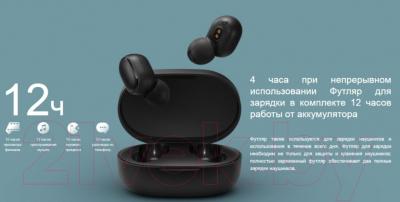 Наушники-гарнитура Xiaomi Mi True Wireless Earbuds Basic 2 / BHR4272GL/TWSEJ061LS (черный)