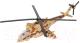 Вертолет игрушечный Технопарк SB-16-58-2WB -