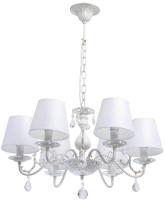 Люстра MW light Виталина 448012106 -