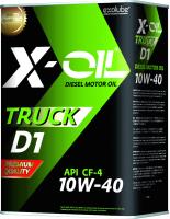Моторное масло X-Oil Truck D1 10W40 CF-4 / GL1140-01T (1л) -