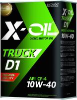 Моторное масло X-Oil Truck D1 10W40 CF-4 / GL1140-05T (5л) -