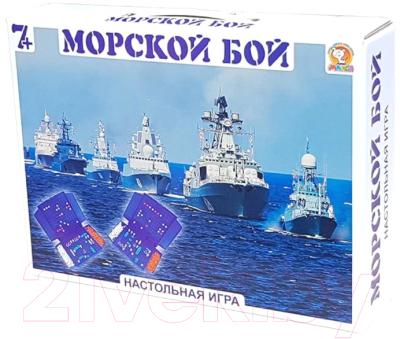 Настольная игра Макси Морской бой / 10377