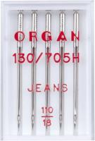Иглы для швейной машины Organ 5/110 (джинсовые) -