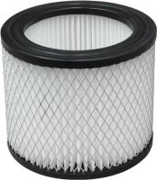 Фильтр для пылесоса Lavor 5.212.0154 -