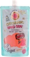 Мыло жидкое Planeta Organica Skin Super Food Refresh Mexican Watermelon&Wild Mint (200мл) -