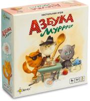 Настольная игра Эврикус Азбука Мурррзе / PG-17024 -