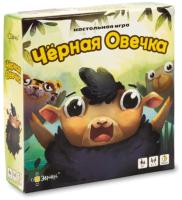 Настольная игра Эврикус Черная овечка / PG-11005 -