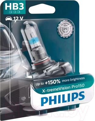Автомобильная лампа Philips HB3 9005XVPB1