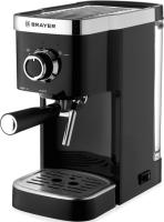 Кофеварка эспрессо Brayer BR1100 -