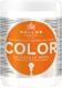 Маска для волос Kallos KJMN с льняным маслом и УФ-фильтром для окрашен. поврежден.волос (1л) -