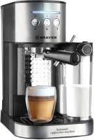 Кофеварка эспрессо Brayer BR1102 -