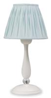Прикроватная лампа Cilek Arya 21.10.6375.00 -