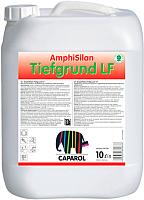 Грунтовка Caparol Amphisilan Tiefgrund LF (10л) -