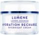 Крем для лица Lumene Lähde Hydration Recharge Overnight ночной (50мл) -