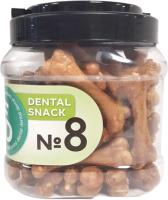 Лакомство для собак For Dogs Dental Snack Рецепт № 8 Meaty Bone с мясом оленя / TUZ533 (20шт) -