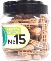 Лакомство для собак For Dogs Dental Snack Рецепт № 15 Smart Brush для очистки зубов / TUZ531 (750г) -