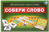 Настольная игра Умка Словодел. Собери слово / 4690590112212 -