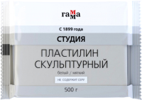 Пластилин скульптурный ГАММА Студия 2.80.Е050.004.1 (500г, белый, мягкий) -