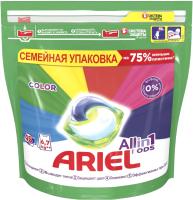 Капсулы для стирки Ariel Color (Автомат, 45x23.8г) -
