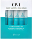 Сыворотка для волос Esthetic House CP-1 Scalp Calming Cica Serum (5x20мл) -