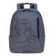 Рюкзак Grizzly RD-047-1 (серый) -