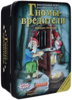 Настольная игра Стиль Жизни Гномы вредители / 32014 -