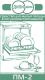 Гель для посудомоечных машин Дили Дом ПМ-2 (5л) -