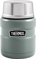Термос для еды Thermos SK3000-MGR / 703477 (470мл, яйцо утки) -