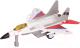 Самолет игрушечный Huada MУ 66 / 1406009-MY66-057 -