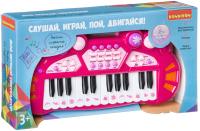 Музыкальная игрушка Bondibon Синтезатор / ВВ4392 -