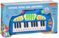Музыкальная игрушка Bondibon Синтезатор / ВВ4393 -