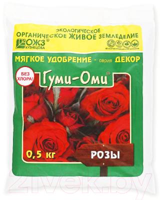 Удобрение ОЖЗ Гуми-ОМИ. Розы