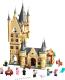 Конструктор Lego Harry Potter Астрономическая башня Хогвартса / 75969 -