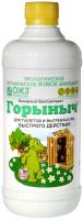 Биоактиватор ОЖЗ Горыныч для туалетов и выгребных ям (500мл) -