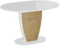 Обеденный стол ТриЯ Монреаль тип 1 (белый глянец/бунратти) -