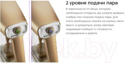 Отпариватель Kitfort KT-974