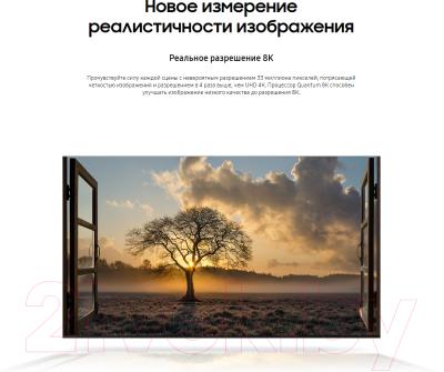 Телевизор Samsung QE55Q700TAUXRU