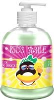 Мыло детское Kids Smile Груша (500г) -