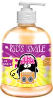 Мыло детское Kids Smile Персик (500г) -