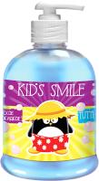Мыло детское Kids Smile Тутти Фрутти (500г) -
