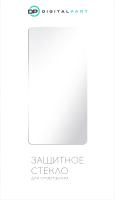Защитное стекло для телефона Digitalpart Gold Full Glue для Redmi 9A/9C (черный) -