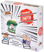 Настольная игра Magellan Трамвай смерти / MAG119826 -