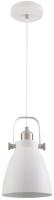 Потолочный светильник ArtStyle HT-743W (белый/никель) -