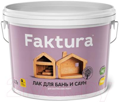Лак Ярославские краски Faktura для бань и саун