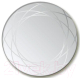 Зеркало Алмаз-Люкс Г-022 -