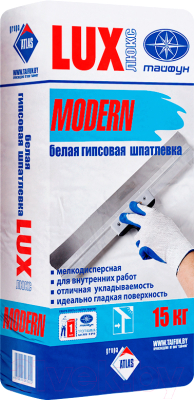 Шпатлевка Тайфун Люкс Modern (15кг)