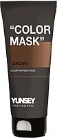 Тонирующая маска для волос Yunsey Color Mask Brown (200мл) -