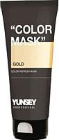 Тонирующая маска для волос Yunsey Color Mask-Gold (200мл) -