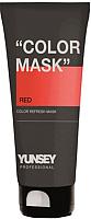 Тонирующая маска для волос Yunsey Color Mask Red (200мл) -